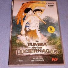Cine: DVD DOBLE LA TUMBA DE LAS LUCIERNAGAS DE ISAOTAKAHATA STUDIO GHIBLI ORIGINAL MANGA ANIME. Lote 236310480