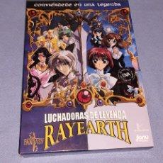 Cine: DVD LUCHADORES DE LEYENDA RAYEARTH ORIGINAL MANGA ANIME. Lote 236312300