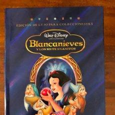 Cine: DVD BLANCANIEVES Y LOS 7 ENANITOS DE DISNEY CON LIBRO Y DVD EDICIÓN COLECCIONISTAS. Lote 236762315