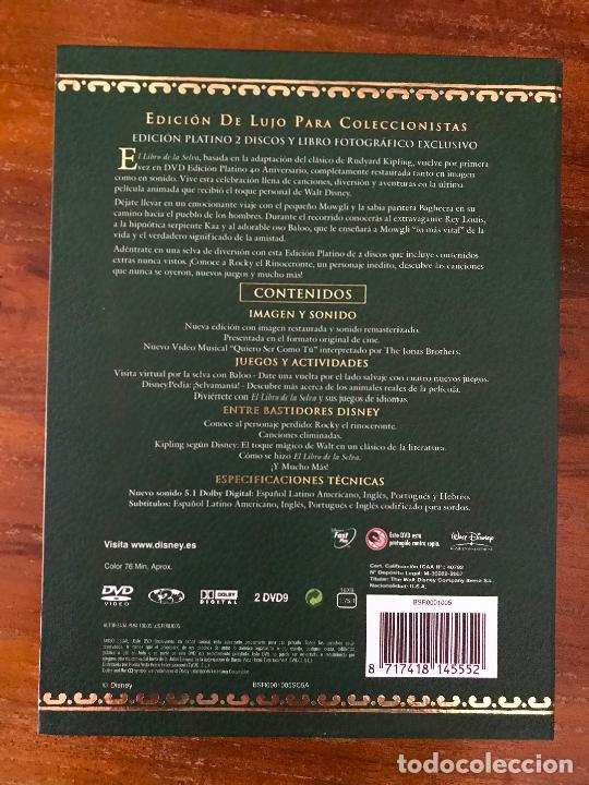 Cine: DVD EDICIÓN ESPECIAL ANIVERSARIO EL LIBRO DE LA SELVA DE DISNEY COLECCIONISTAS - Foto 3 - 236762790