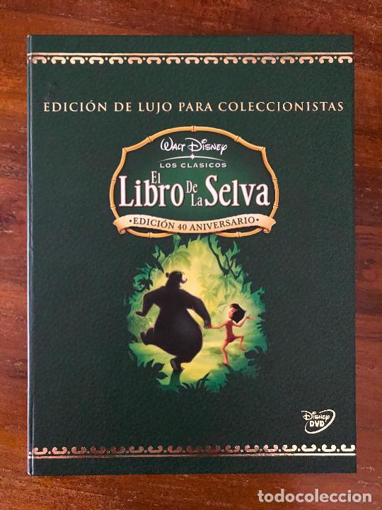 DVD EDICIÓN ESPECIAL ANIVERSARIO EL LIBRO DE LA SELVA DE DISNEY COLECCIONISTAS (Cine - Películas - DVD)