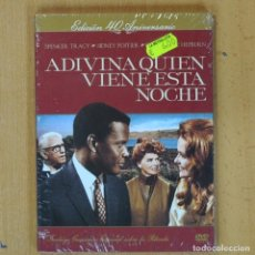 Cinéma: ADIVINA QUIEN VIENE ESTA NOCHE - DVD. Lote 237290995