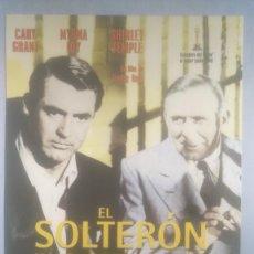 Cine: LOTE DVD EL SOLTERÓN Y LA MENOR ( DESCATALOGADO CON CARY GRANT, SHIRLEY TEMPLE). Lote 237329235