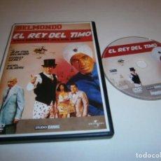 Cinema: EL REY DEL TIMO DVD JEAN PAUL BELMONDO GEORGES GERET. Lote 239501595