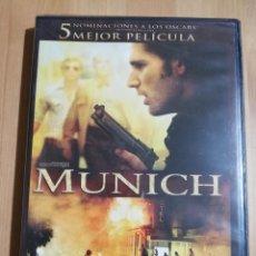 Cine: MUNICH (UNA PELÍCULA DE STEVEN SPIELBERG) DVD PRECINTADO. Lote 240366595