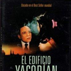 Cine: EL EDIFICIO YACOBIAN DVD - BASADA EN UN BEST-SELLER MUNDIAL..LOS MORADORES DE UN EDIFICIO SINGULAR. Lote 240421230