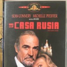 Cinema: LA CASA RUSIA. Lote 240492065