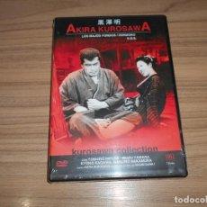 Cine: LOS BAJOS FONDOS DVD DE AKIRA KUROSAWA NUEVA PRECINTADA. Lote 277715668