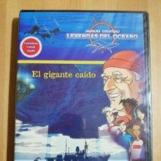 Cine: EL GIGANTE CAÍDO (LEYENDA DEL OCEANO Nº 5. JACQUES COUSTEAU) DVD PRECINTADO. Lote 243308060