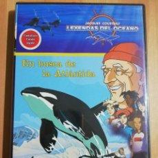 Cine: EN BUSCA DE LA ATLÁNTIDA (LEYENDAS DEL OCEANO Nº 4. JACQUES COUSTEAU) DVD PRECINTADO. Lote 243308320