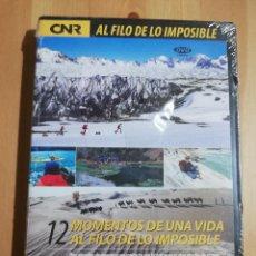 Cine: MOMENTOS DE UNA VIDA AL FILO DE LO IMPOSIBLE (AL FILO DE LO IMPOSIBLE Nº 12) DVD PRECINTADO. Lote 243308500