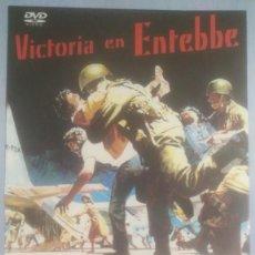 Cine: LOTE DVD VICTORIA EN ENTEBBE ( BURT LANCASTER,LINDA BLAIR, KIRK DOUGLAS, RICHARD DREYFUSS). Lote 243339835