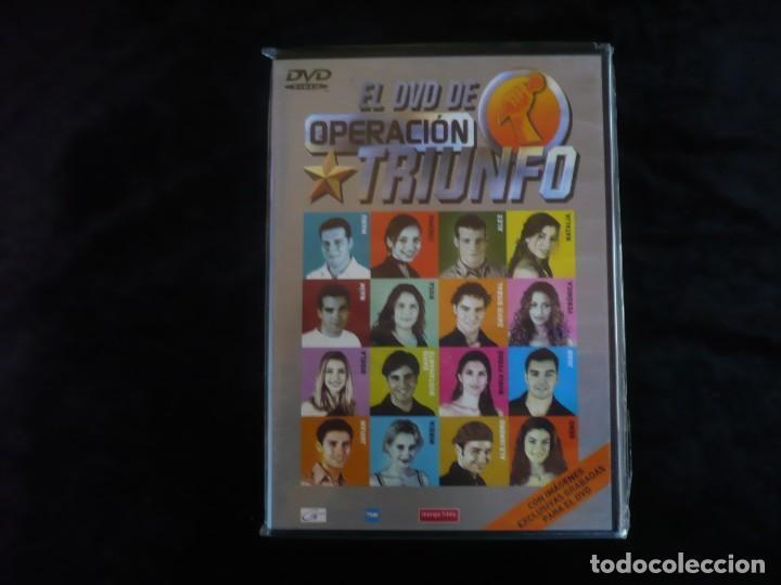 EL DVD DE OPERACION TRIUNFO - DVD NUEVO PRECINTADO (Cine - Películas - DVD)