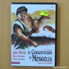 Cine: EL CONQUISTADOR DE MONGOLIA - DVD. Lote 243785625