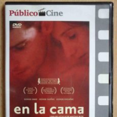 Cine: TODODVD: EN LA CAMA, DE JULIO ROJAS. CON BLANCA LEWIN Y GONZALO VALENZUELA.. Lote 243878790