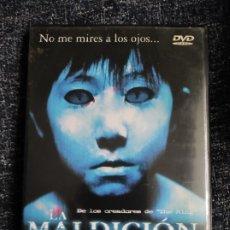 Cine: DVD LA MALDICION. THE CRUDGE ( TERROR ). Lote 243901775