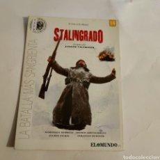 Cine: CTN1179 STALINGRADO DVD EDICION CARTON SEGUNDAMANO. Lote 243928275