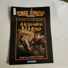 Cine: CTN1182 ALEJANDRO MAGNO DVD EDICION CARTON SEGUNDAMANO. Lote 243928370