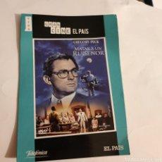 Cine: CTN1185 MATAR A UN RUISEÑOR DVD EDICION CARTON SEGUNDAMANO. Lote 243928455