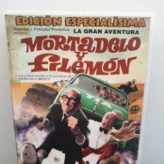 Cine: LA GRAN AVENTURA DE MORTADELA Y FILEMÓN. DVD EDICIÓN ESPECIALÍSIMA 2. Lote 243932020