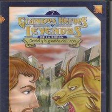 Cine: GRANDES HEROES Y LEYENDAS DE LA BIBLIA,DANIEL Y LA GUARIDA DEL LEON DVD DEL 2001. Lote 243943795