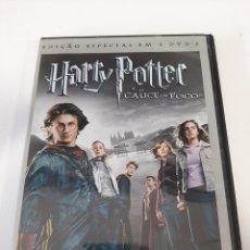 Cine: (V.O-12) HARRY POTTER CALICE DE FOGO - DVD SEGUNDA MANO VERSIÓN ORIGINAL. Lote 244493165