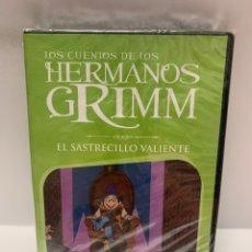 Cine: REF. 10952 LOS CUENTOS DE LOS HERMANOS GRIMM - EL SASTRECILLO VALIENTE DVD NUEVO A ESTRENAR. Lote 244505070