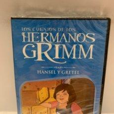 Cine: REF. 10961 LOS CUENTOS DE LOS HERMANOS GRIMM - HANSEL Y GRETEL DVD NUEVO A ESTRENAR. Lote 244511570