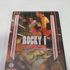 Cine: CINEX59 ROCKY 1 EL SEMENTAL -DVD SEGUNDAMANO. Lote 244539260
