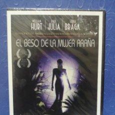 Cine: DVD EL BESO DE LA MUJER ARAÑA PRECINTADA. Lote 244628095