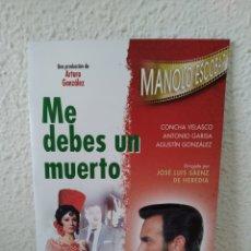 Cine: DVD ME DEBES UN MUERTO. MANOLO ESCOBAR Y CONCHA VELASCO. NUEVO. Lote 244633485