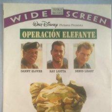 Cine: LOTE DVD OPERACIÓN ELEFANTE. Lote 244658270