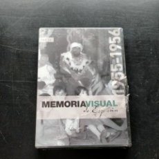 Cine: MEMORIA VISUAL. Lote 245138210