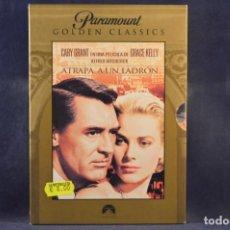 Cine: ATRAPA A UN LADRÓN - DVD. Lote 245170420