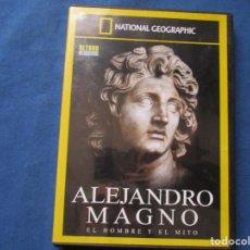 Cine: DVD - NATIONAL GEOGRAPHIC - ALEJANDRO MAGNO, EL HOMBRE Y EL MITO - BEYOND THE MOVIE. Lote 245170995