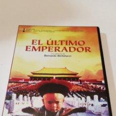 Cine: E5. EL ÚLTIMO EMPERADOR. SIEMPRE EL MEJOR PRECIO. Lote 245312340