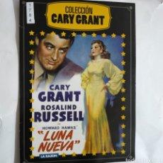 Cine: CTN1784 LUNA NUEVA DVD EDICION CARTON SEGUNDAMANO. Lote 245312800