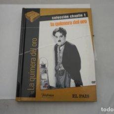 Cine: 1 X DVD CON LIBRETO - LA QUIMERA DEL ORO - CHARLES CHAPLIN. Lote 245371475