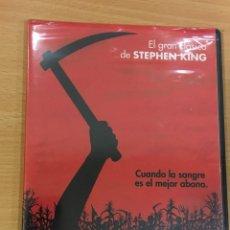 Cine: DVD CINE TERROR USA - LOS CHICOS DEL MAÍZ (1984) - EL CLÁSICO DE STEPHEN KING. PRECINTADO. Lote 245737965