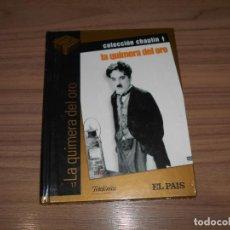 Cine: LA QUIMERA DEL ORO EDICION ESPECIAL DVD + LIBRO 60 PAG. CHARLES CHAPLIN NUEVA PRECINTADA. Lote 245786795