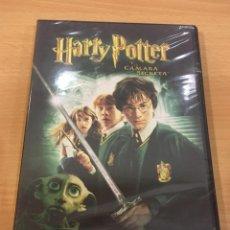 Cine: DVD HARRY POTTER Y LA CÁMARA SECRETA (2002). PRECINTADO. Lote 246014450