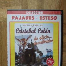 Cine: PELICULA DVD. CRISTOBAL COLON. ANDRES PAJARES. JUANITO NAVARRO. ANTONIO OZORES. RAFAELA APARICIO. Lote 246145370