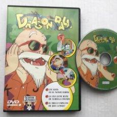 Cine: DRAGON BALL DRAGONBALL DVD 3 CONTIENE 3 EPISODIOS DVD KREATEN LIQUIDACION DVDS 1996. Lote 246227295