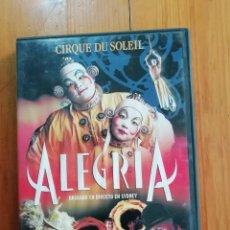 Cine: EL CIRCO DEL SOL: ALEGRIA. Lote 246844620