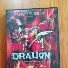 Cine: EL CIRCO DEL SOL: DRALION. Lote 246844860