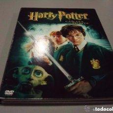 Cine: CINE DVD A 2 EUROS: HARRY POTTER Y LA CAMARA SECRETA - 2 DVD`S DIGIPACK *BUEN ESTADO*. Lote 247814010