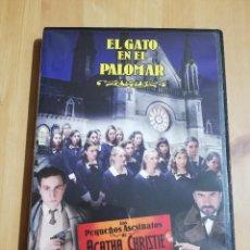 Cine: EL GATO EN EL PALOMAR (LOS PEQUEÑOS ASESINATOS DE AGATHA CHRISTIE) DVD. Lote 248836070