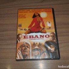 Cine: EBANO DVD PETER USTINOV MICHAEL CAINE OMAR SHARIF WILLIAM HOLDEN REX HARRISON NUEVA PRECINTADA. Lote 295626498