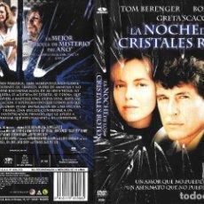 Cine: LA NOCHE DE LOS CRISTALES ROTOS - WOLFGANG PETERSEN. Lote 253198310