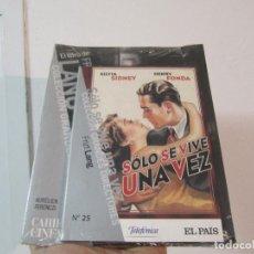 Cine: DVD + LIBRO - FRITZ LANG - SÓLO SE VIVE UNA VEZ (1937). PRECINTADO. Lote 253897435